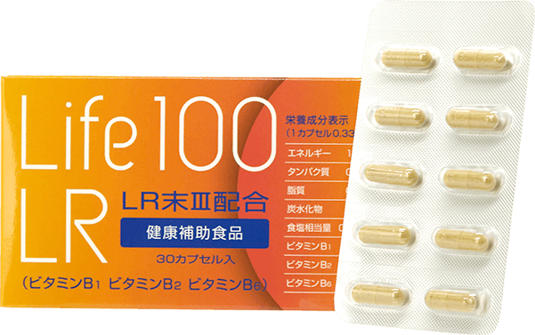 Life100LR商品イメージ